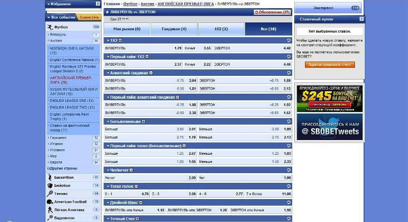 uk betting sites that accept american express