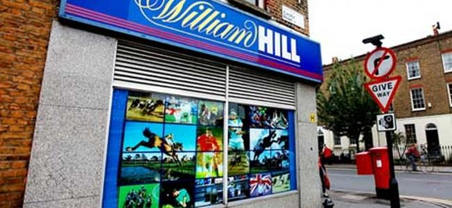 William Hill запустила рекламную кампанию
