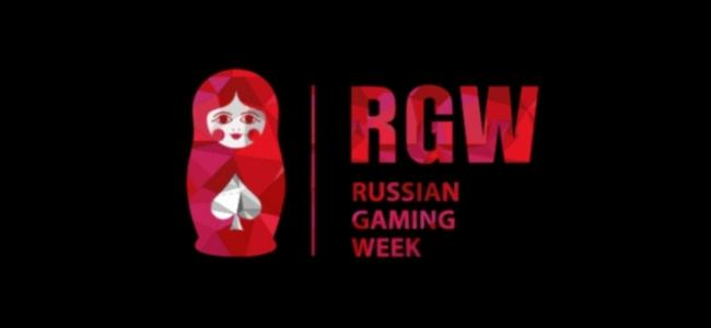 Валерий Молчанов – о взаимодействии государства и букмекеров на Russion Gaming Week 2016