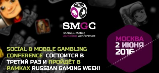 Основатель стартапа Lord of Poker Александр Петух - спикер на Social & Mobile Gambling Conference