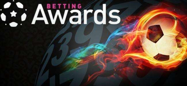 Посетите VIP-вечеринку Betting Awards 2015